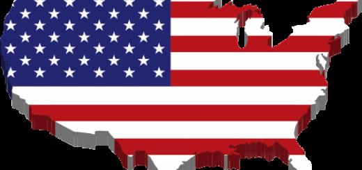 ЭКС производства США