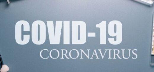 АВ блокада при COVID 19